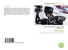 Обложка Fox (Asia)