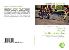 Bookcover of Sergueï Soukhoroutchenkov
