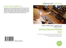 Disney Channel Middle East的封面