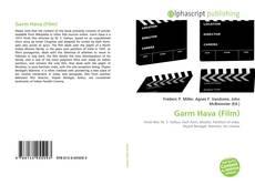 Bookcover of Garm Hava (Film)