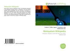 Malayalam Wikipedia的封面
