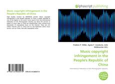 Copertina di Music copyright infringement in the People's Republic of China