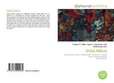Bookcover of Shiba Kōkan