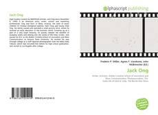 Jack Ong的封面
