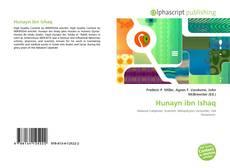 Hunayn ibn Ishaq的封面
