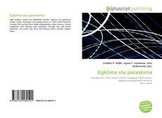 Bookcover of Egklima sta paraskinia