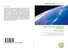 Обложка Lavochkin