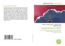 Traité de Paris (1947)的封面