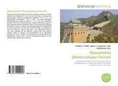 Bookcover of Mouvement Démocratique Chinois