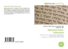 Обложка Alphabet Paléo-hébraïque