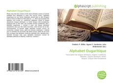 Alphabet Ougaritique的封面