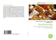 Обложка Suzuki Harunobu