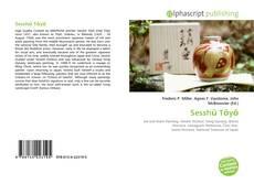 Обложка Sesshū Tōyō