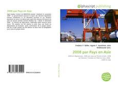 Bookcover of 2008 par Pays en Asie
