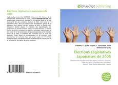 Buchcover von Élections Législatives Japonaises de 2005