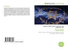 Обложка Tannaïm