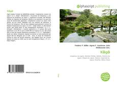 Kōgō kitap kapağı