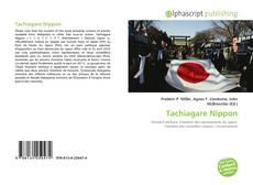 Bookcover of Tachiagare Nippon