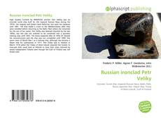 Russian ironclad Petr Veliky的封面
