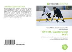 Bookcover of 1991 NHL Supplemental Draft