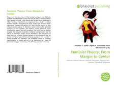 Feminist Theory: From Margin to Center的封面