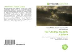 Capa do livro de 1977 Andhra Pradesh Cyclone
