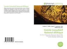 Comité Consultatif National d'Éthique的封面