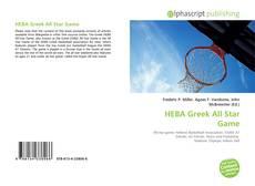 Copertina di HEBA Greek All Star Game
