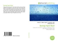 Bookcover of Banegi Apni Baat