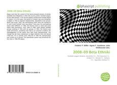 Portada del libro de 2008–09 Beta Ethniki