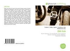 DW-link的封面