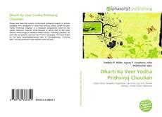 Bookcover of Dharti Ka Veer Yodha Prithviraj Chauhan
