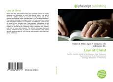 Обложка Law of Christ