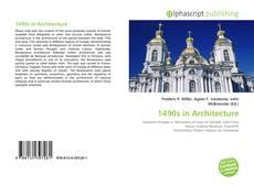 Portada del libro de 1490s in Architecture