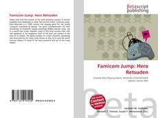 Capa do livro de Famicom Jump: Hero Retsuden
