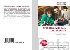 Bookcover of 1999: Hore, Mita Koto Ka! Seikimatsu