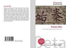 Puxian Min的封面