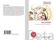 Bookcover of Ras al Helal
