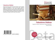 Takashima Shūhan的封面