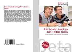 Bookcover of Bike Daisuki! Hashiriya Kon - Rider's Spirits