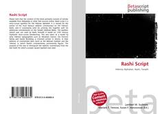 Bookcover of Rashi Script