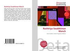 Portada del libro de Rashtriya Swabhiman Manch