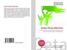 Обложка Union Party (Ukraine)
