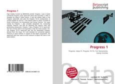 Bookcover of Progress 1