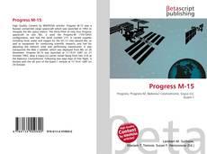 Обложка Progress M-15