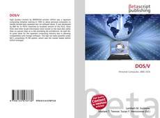 Bookcover of DOS/V