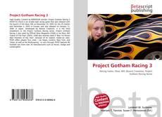 Project Gotham Racing 3的封面