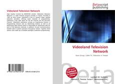 Обложка Videoland Television Network