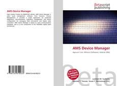 Обложка AMS Device Manager