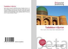 Tadabbur-i-Qur'an的封面